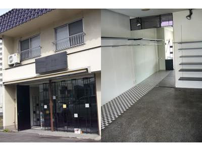 愛知県北名古屋市鹿田廻間109・110番地